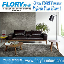 2015 moden design sofa with teak base F1001#