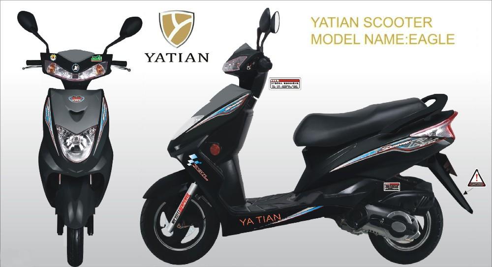 KA50QT-21B 2015 newest model 150cc scooter