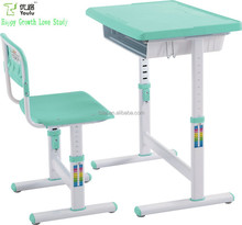 YOULU kids plastic ergonomic adjustable reading table and chair