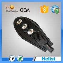 LED Street lights 20w-50w die casting aluminum body 5year warranty IP65 highway lamp post