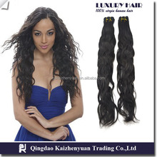 8inch to 32inch Natural Wave Natura Color Virgin Human Brazilian Hair Weave