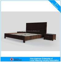 U Outdoor rattan furniture round canopy beach sun bed (4306)