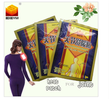 See larger image Self heating patch for relieving muscle,knee pain,arthritis,rheumatism