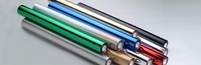 hot-stamping-foils-holographic-films_.jpg