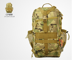 military 3P backpack tactical pack hiking bag