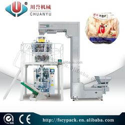 High speed frozen foods packing machine, plastic bag parts packing machine