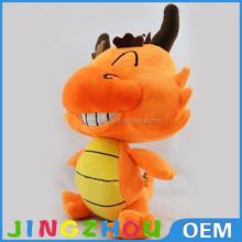 OEM baby toy soft toy dinosaur stuffed wild animal dnosaur plush yellow dragon