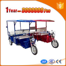 Hot selling electric tricycle hub motor with low noise