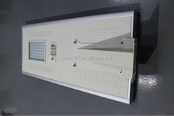 80 watts integrated solar street light 2015 new products