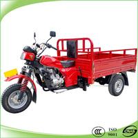 200cc three wheel motor gasoline tricycle