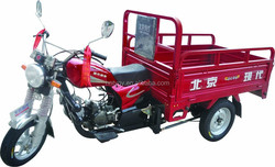 2015 Open Body Type and 151 - 200cc Displacement three wheel motorcycle