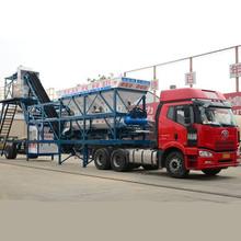 mobile cement batching plant/mobile cement concrete batching plant