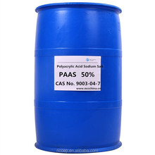Polyacrylic Acid Sodium Salt (PAAS) 50% cas no. 9003-04-7 scale inhibitor and dispersing agent