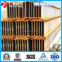 best price high quality steel I-beam