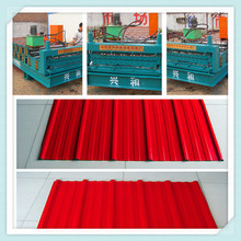 XH-2015 Hot Sale 1075-1080 R Panel Roofing Roll Forming Machine