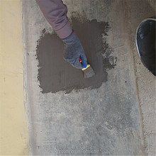 Innocucous and environmental friendly waterproof roof coating slurry agent sales promotional allowance