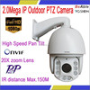 7inch High speed dome camera outdoor waterproof 1080p 20X PTZ camera
