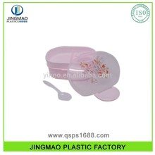 Plastic Food Box plastic vacuum pump food container