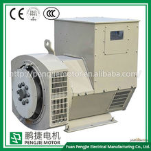 China supplier high quality ac and dc wind generators