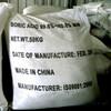 Reasonable Price Boric Acid H3BO3 99.5%