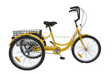 24'' children tricycle with cargo SM-2405