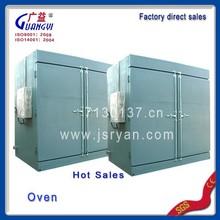 industrial hot air circulating vegetable dehydration machine