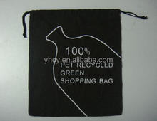 Pormotional Recyled RPET Drawing String Bag