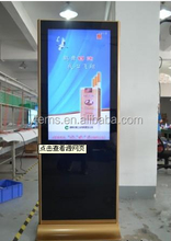 55inch free standing airport lightbox display