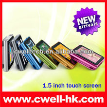 1.8' hot cheap mp4 player, MP4, Mp4 media player CW-MP4063