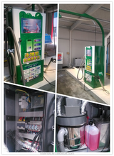 Self serve service car wash machine car washer, vehicle washing equipment