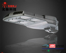 And Ip66 Ip Rating Integrated Street Light Manufacturer