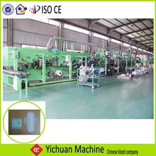 Women's Sanitary Napkin Making Machine with Raw Materials Supply for High Quality Sanitary Napkins