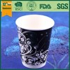 Black paper coffee cup,paper cup printer,pe coated paper cup blank
