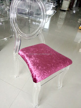 Clear Acrylic Lucite Dining Chair With Cushion, wedding chairs in plexiglass