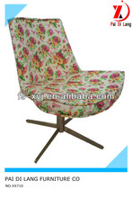 Popular flower cloth relax chair