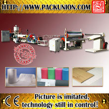 Technical support pe foam sheet laminating production line