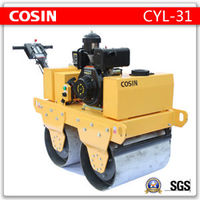 Cosin double drum road roller for sale with Honda engine or diesel engine