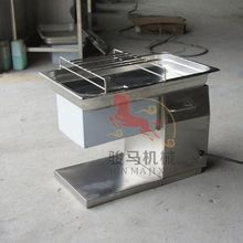 suitable for the catering industry beef dryer factory/plant QH-500