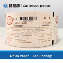 Professional paper roll printing