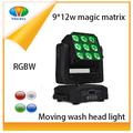 Recién 2015! 9*12w mini led en movimiento de rotación de la matriz de magia de lavado de haz de luz