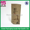 accept oem order brown kraft paper food paper bag grocery paper bag