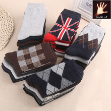 wool mixed material socks with comfortable