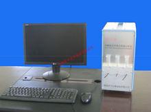 GKF-V8 Silicato Instrumento Rápido de Análisis de Composición Química