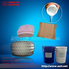 HY-E620 Silicone Rubber For Tyre Molding