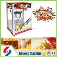 2015 most popular popcorn seasonings