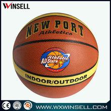 Best durable microfiber composite pu basketball
