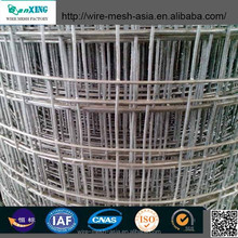 2015 china sanxing trading & supplier of china products Welded Wire Mesh Panel/1/2inch welded mesh/1inch welded mesh (yahoo.com)