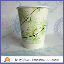 Personalized fresh tree design double wall competitive paper cup