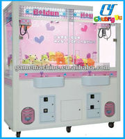 CY-TM11 Popular and funny 2 player coin pusher game machine