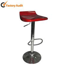 Height adjustable home furniture bar stool chair RL-123